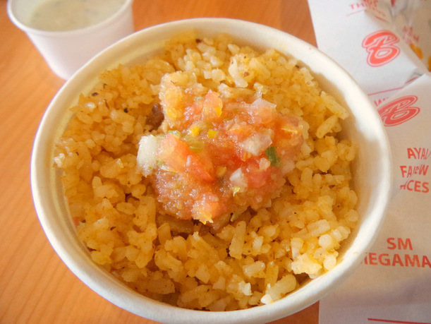 Crazy Rice